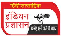 Logo Right Ad